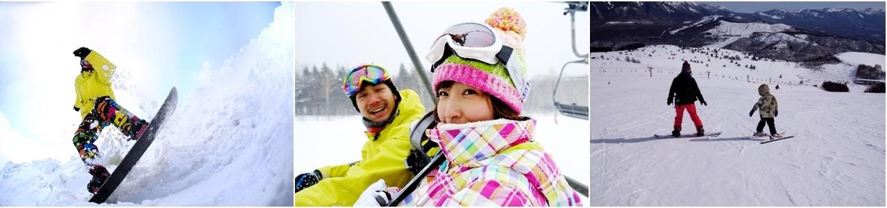 すき好きスキー